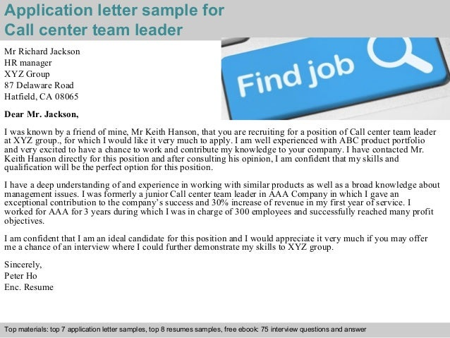 Call center team leader application letter