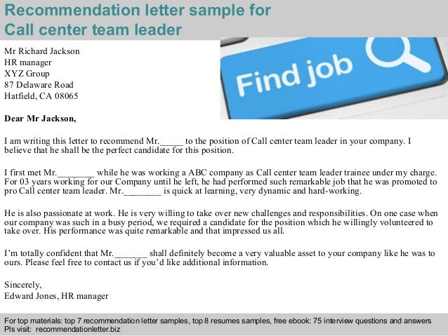 Call Center Team Leader Recommendation Letter