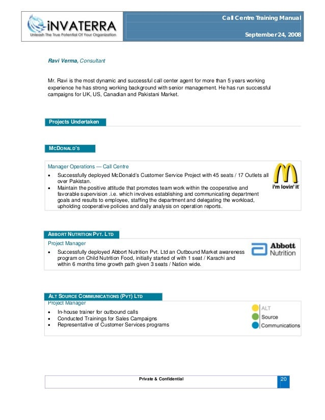 mcdonalds operations manual Business software solutions inc bpa restaurant delivery professional operations manual rev date – 21414.
