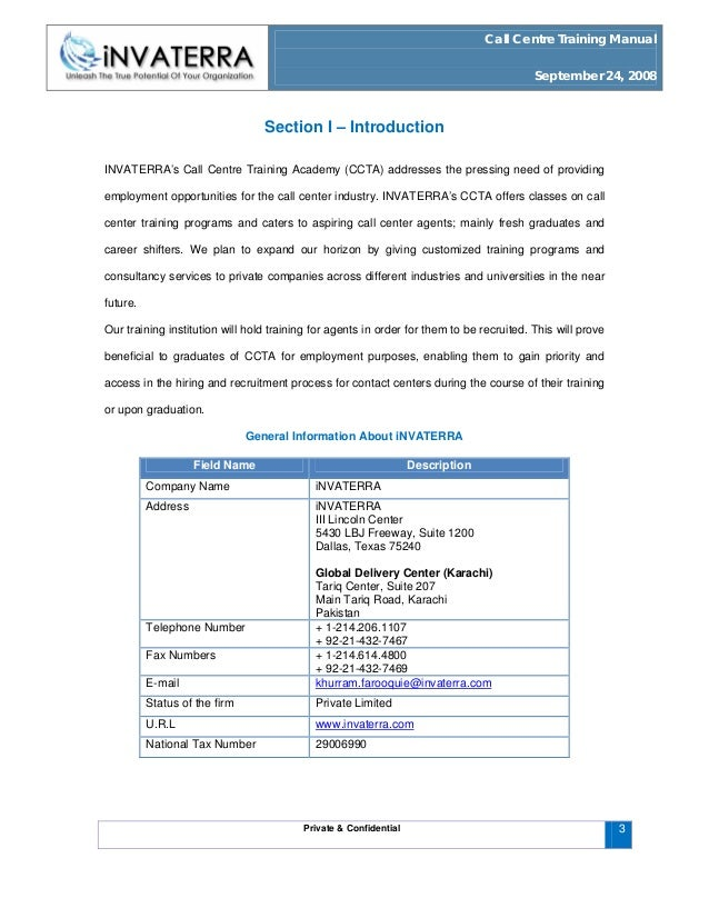 Оператор call центра инструкция