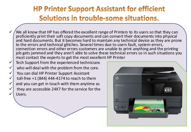 Call hp support assistant
