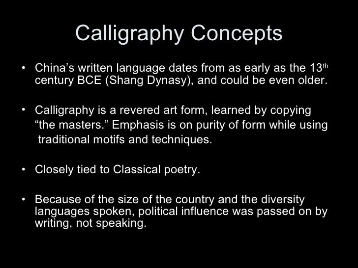 Modern Chinese Calligraphy