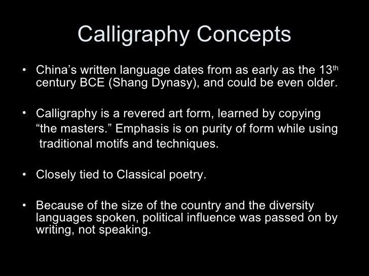 Modern chinese calligraphy