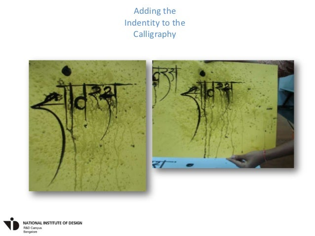 Visual Identity  Slide 3