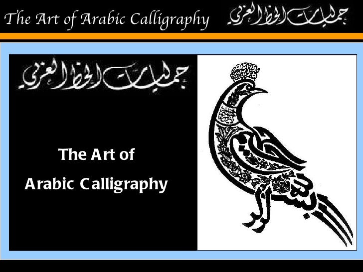 Islamic calligraphy Rules of arabic calligraphy