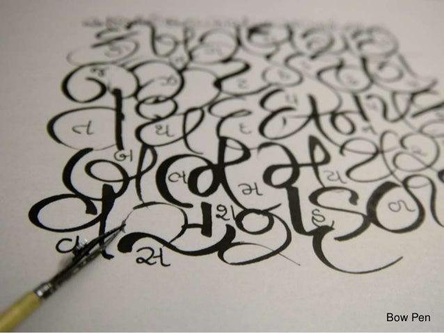 Gujarati Calligraphy - An Introduction