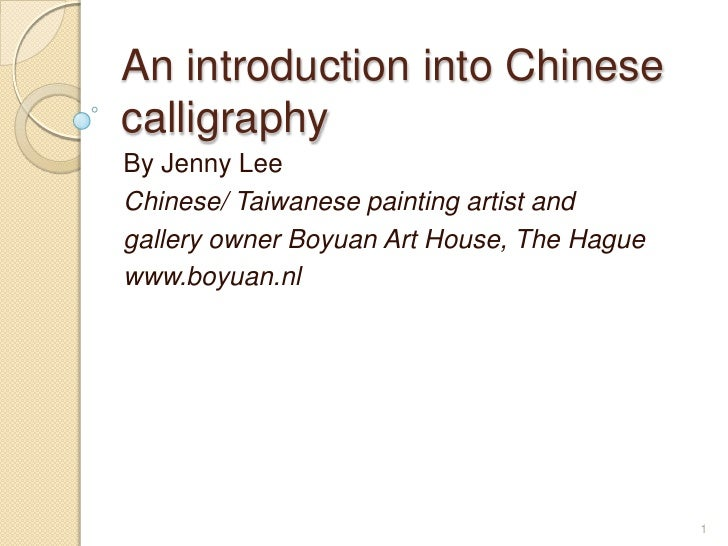 presentation chinese painting and calligraphy Xuan paper is specially famous for chinese painting and calligraphy chinese tea & culture - a presentation carefully introduced chinese tea & culture.