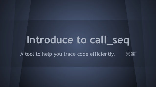 Introduce to call_seq A tool to help you trace code efficiently. 果凍