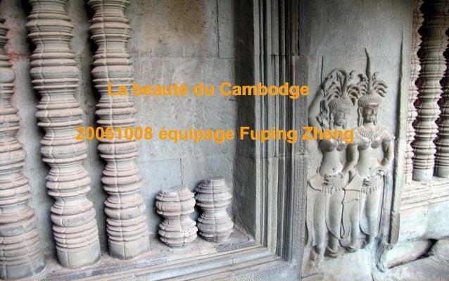 La beauté du CambodgeLa beauté du Cambodge 20061008 équipage Fuping Zheng20061008 équipage Fuping Zheng