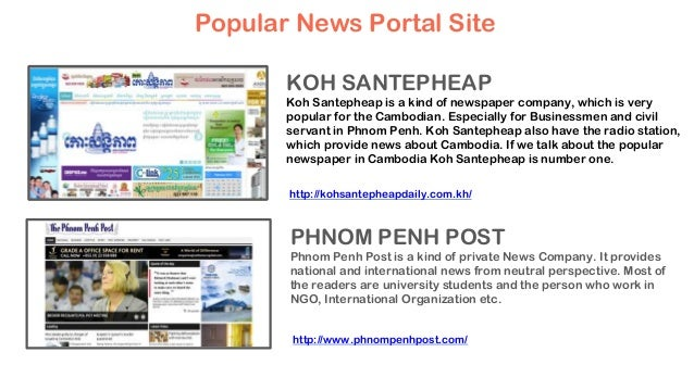 How To Post In Khmer 24