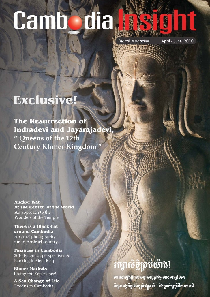 Cambodia insight issue 2(28 05-10)