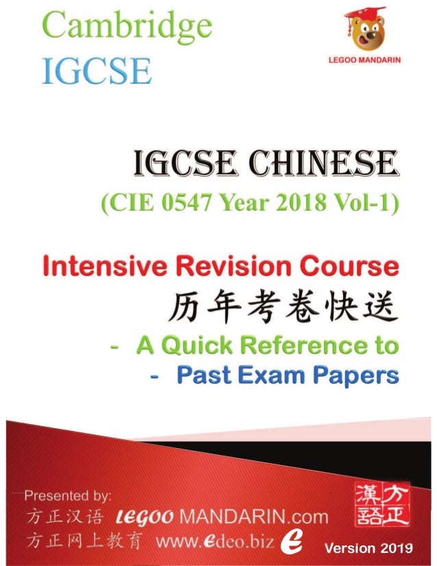Igcse 2019 Papers