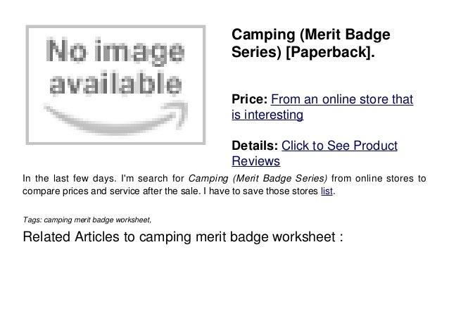 Camping merit badge worksheet
