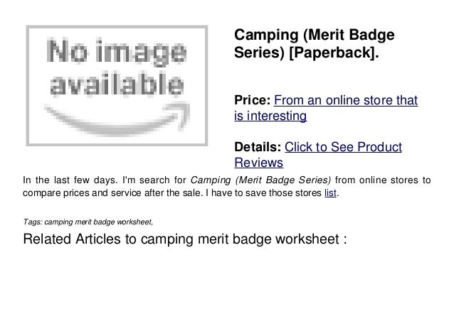 Camping merit badge worksheet