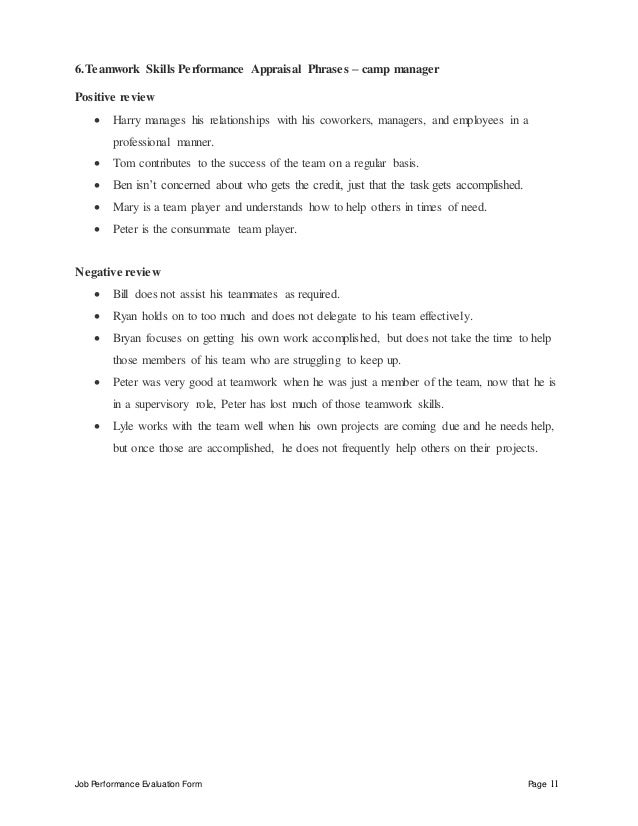 Job Performance Evaluation Form Page 11 6.Teamwork Skills Performance Appraisal Phrases – camp manager Positive review  H...