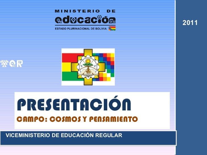 VICEMINISTERIO DE EDUCACIÓN REGULAR PRESENTACIÓN CAMPO: COSMOS Y PENSAMIENTO  2011
