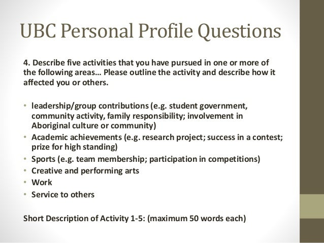 how to answer ubc personal profile