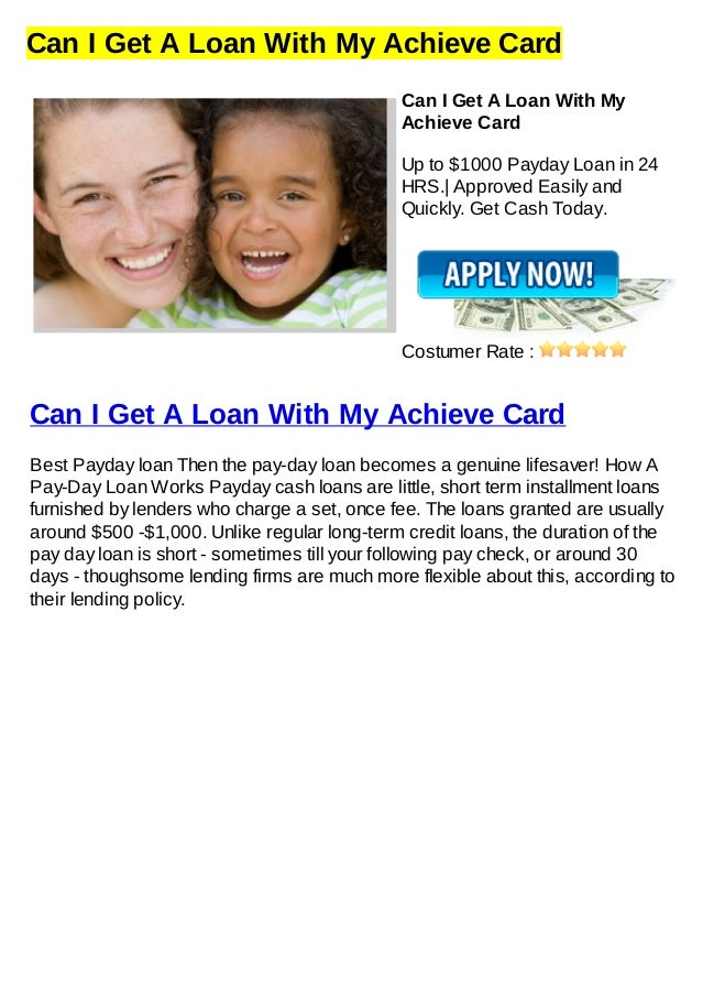 Achieve Card Payday Loans