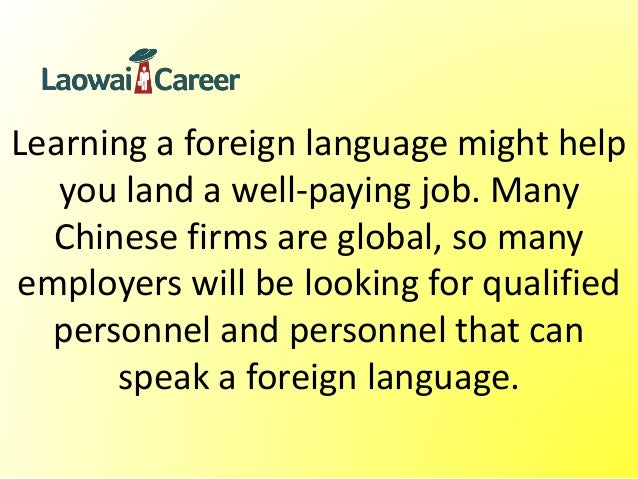 on english language teaching in china Teach english in china part time for a full tefl stands for teach english as a foreign language and is the required certificate for teaching in many english.