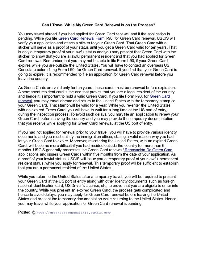 uscis green card extension letter