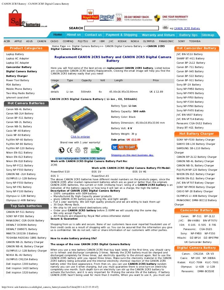 CANON 2CR5 Battery - CANON 2CR5 Digital Camera Battery                                                             SEARCH ...