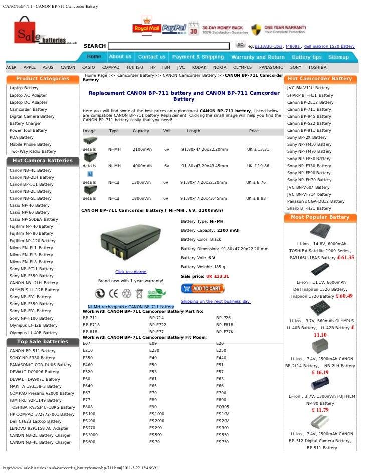 CANON BP-711 - CANON BP-711 Camcorder Battery                                            SEARCH                           ...