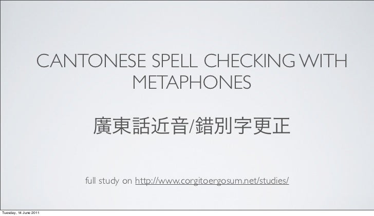 CANTONESE SPELL CHECKING WITH                           METAPHONES                                                  /     ...