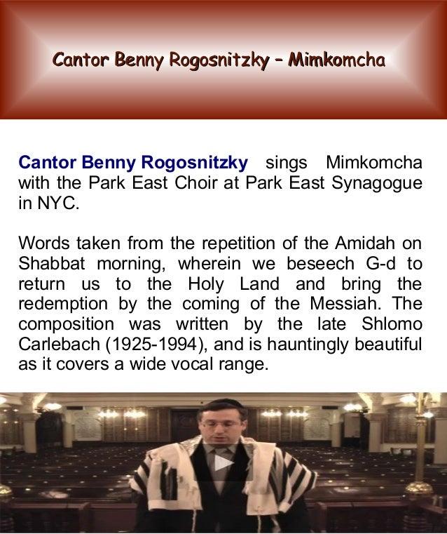 Cantor Benny Rogosnitzky