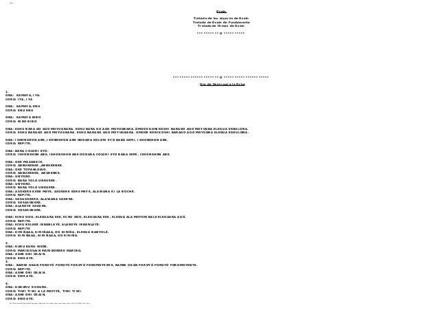Ozain Ozain Tratado de los súyeres de Ozain Tratado de Ozain de Fundamento Tratado de firmas de Ozain ********** O *******...