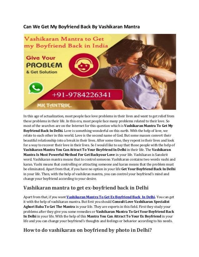 Vashikaran mantra to get ex boyfriend back