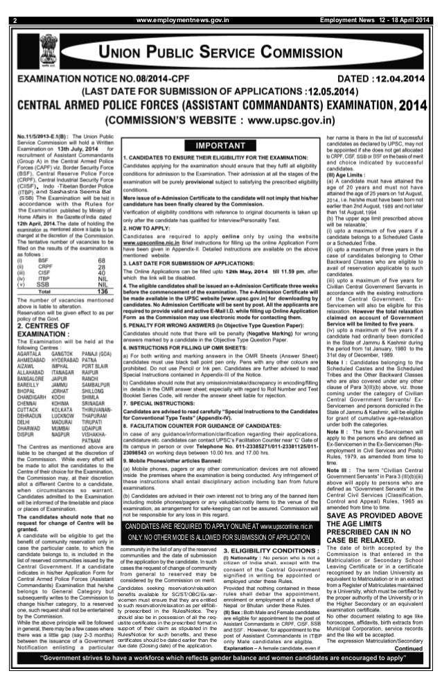 and Sashastra Seema Bal (SSB) Candidates seeking reservation/relaxation benefits available for SC/ST/OBC/Ex-ser- vicemen m...