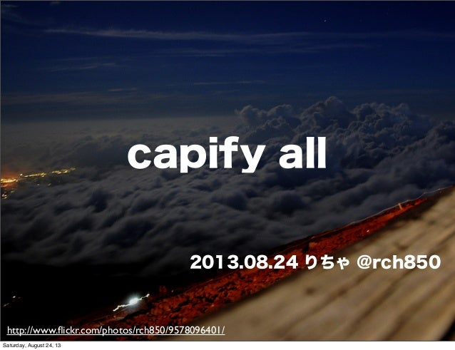 capify all 2013.08.24 りちゃ @rch850 http://www.flickr.com/photos/rch850/9578096401/ Saturday, August 24, 13