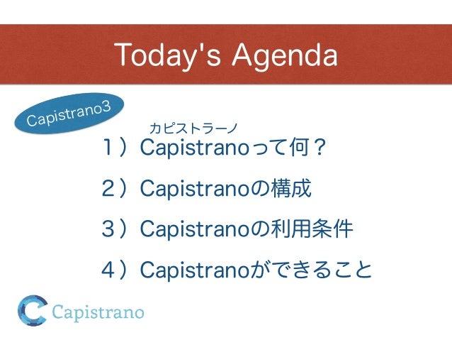 1)Capistranoって何? Today's Agenda 2)Capistranoの構成 3)Capistranoの利用条件 Capistrano3 カピストラーノ 4)Capistranoができること