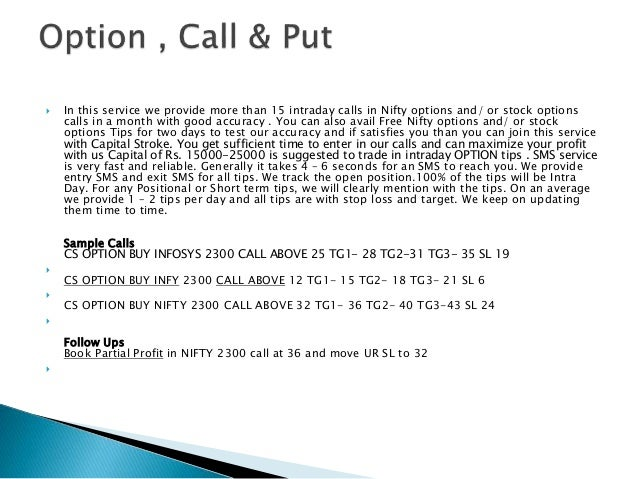 Stock option trading tricks