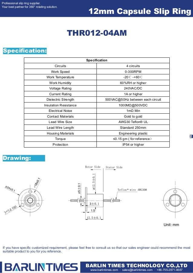 12mm Capsule slip ring / 12mm Diameter Capsule Series slip ring