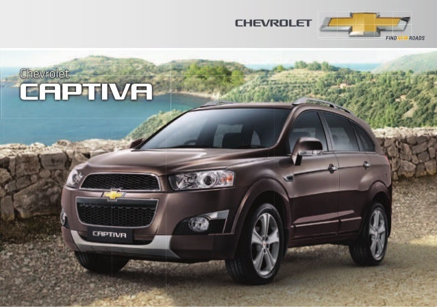 Chevrolet Captiva Brochure