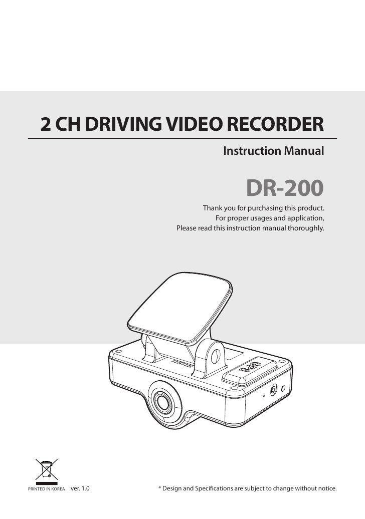 2 CH DRIVING VIDEO RECORDER                                                     Instruction Manual                        ...