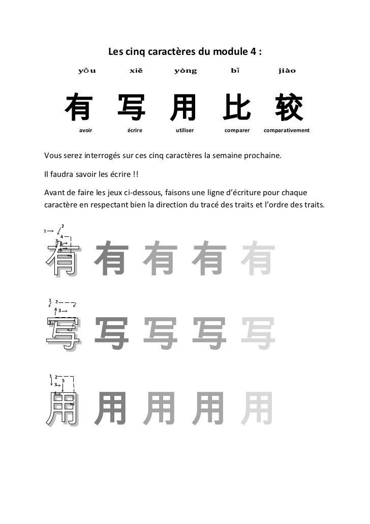 Les cinq caractères du module 4 :                 yǒu         xiě       yòng            bǐ             jiào               ...