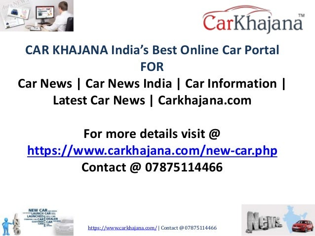 https://www.carkhajana.com/ | Contact @ 07875114466 CAR KHAJANA India's Best Online Car Portal FOR Car News | Car News Ind...