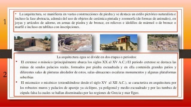 Caracteristicas de la arquitectura egea 2opcion for Caracteristicas de la arquitectura