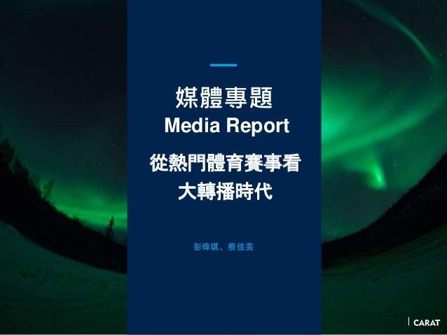 Carat media news_letter-894r Slide 2