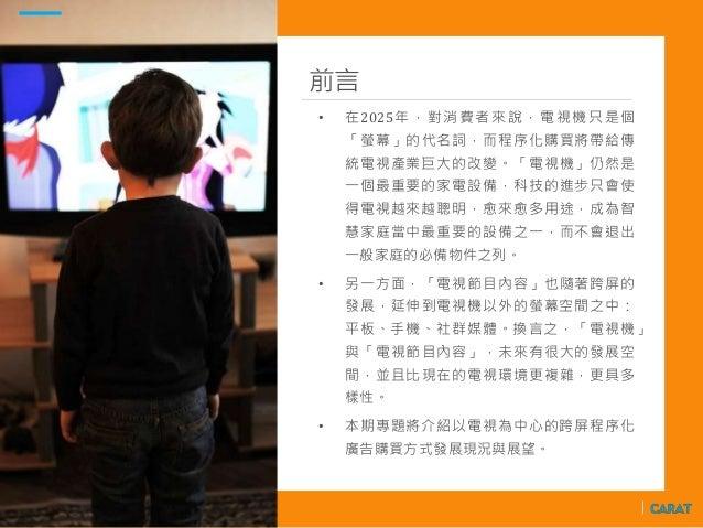 Carat media news_letter-897r Slide 2