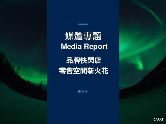 Carat media news_letter-898r Slide 2