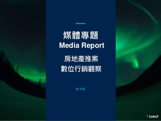 Carat media news_letter-903r Slide 2