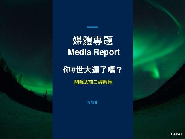 Carat media news_letter-907r Slide 2