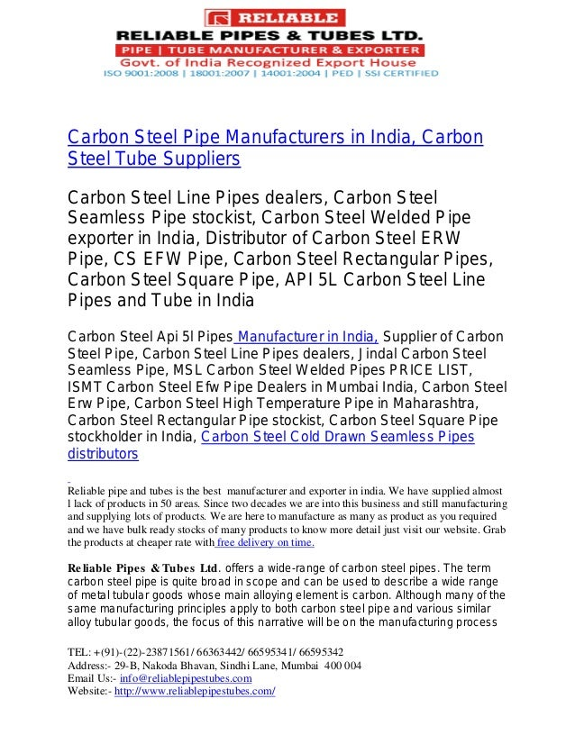 Carbon steel pipe manufacturers in india blog 6
