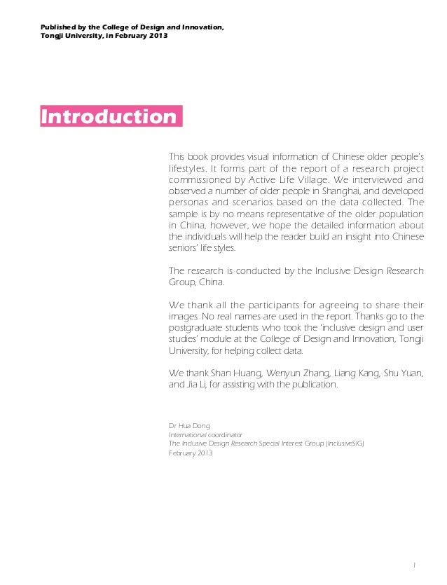 Published by the College of Design and Innovation, Tongji University, in February 2013  Introduction This book provides vi...