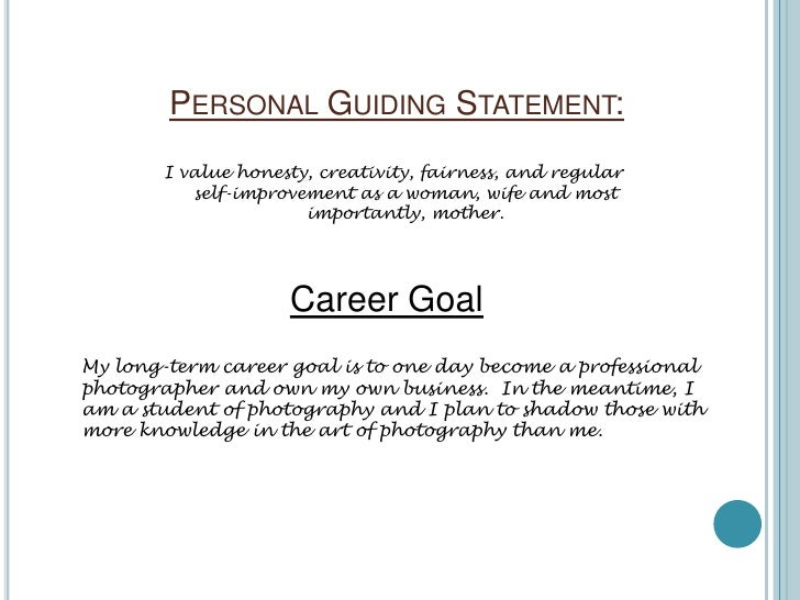 Personal guiding statement