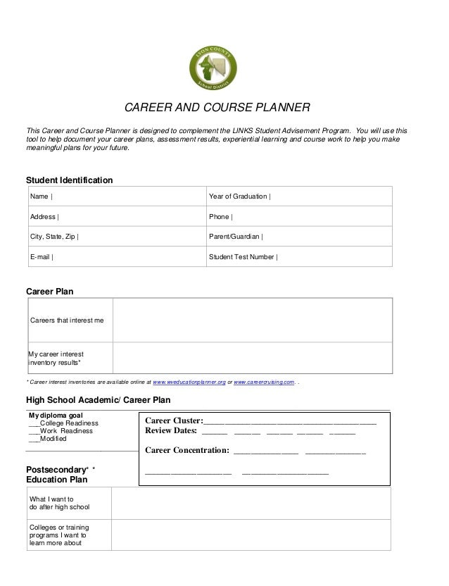 career and course planner