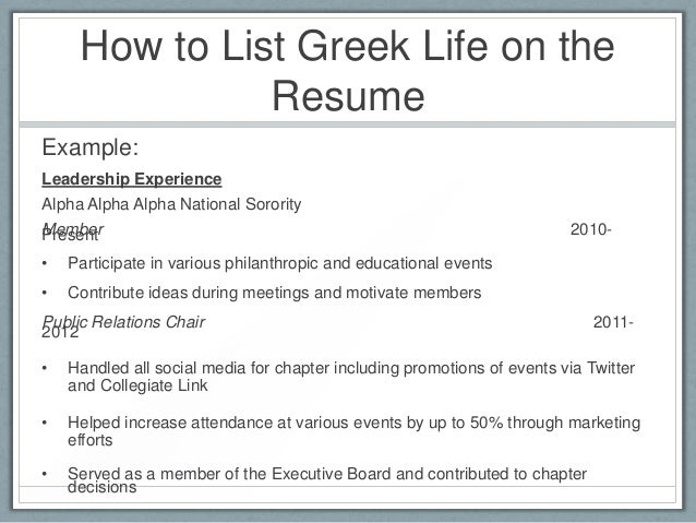 Resume And Cover Letter Writing For Greek Life Members
